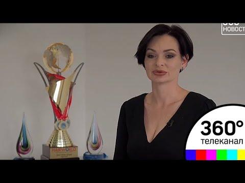 Жительница Одинцова Кира Гончарь заняла титул чемпиона мира по парикмахерскому искусству