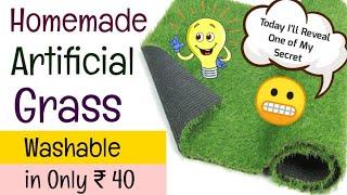 DIY Artificial Grass 💚🌿Homemade Artificial Grass🌈How to make Artificial Grass Mat At home 🤩DIY Craft