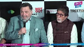 Composed & Sung By Amitabh Bachchan '102 Not Out' Song Launch 'Badumbaaa' | YOYO Cine Talkies