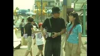 NHK総合 月曜ドラマシリーズ 「ハート heart/hurt」 第05話 2001年9~11月...
