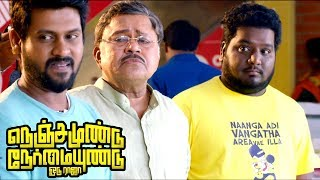 Latest Tamil Movie Shirin intro Rio Raj pranks Radha Ravi Nenjamundu Nermaiyundu Odu Raja
