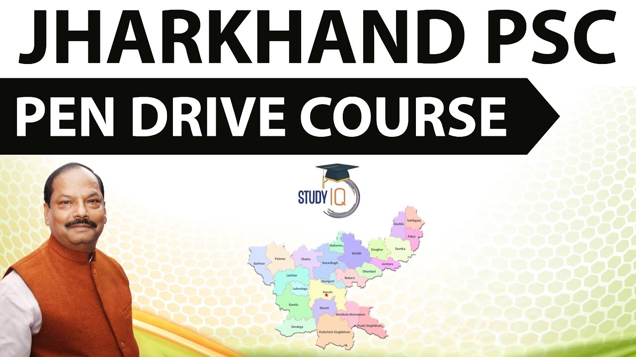 Jharkhand PSC exam pen drive course launched by Study IQ ...