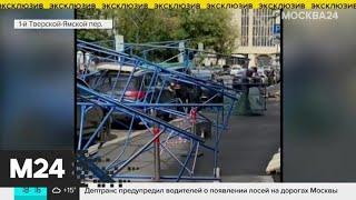 Адвокат рассказал, кто понесет ответственность за обрушение строительных лесов - Москва 24