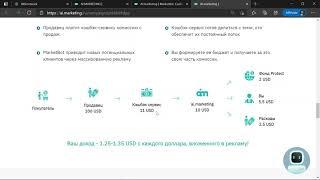 ПРЕЗЕНТАЦИЯ AI MARKETING 31 03 2021