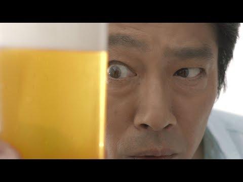 堤真一、ビールの味に驚き 『キリン一番搾り生ビール』新CM「堤真一 新体験」篇