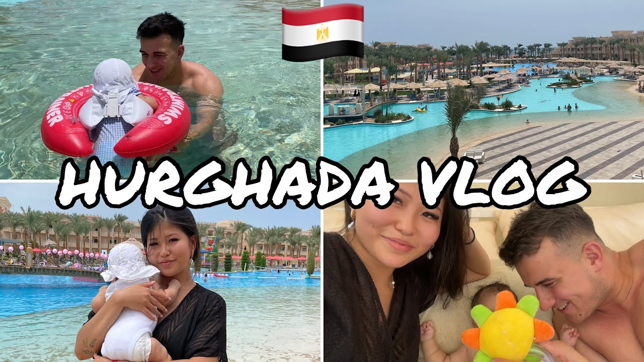 MEDINA IM POOL 👶🏻🏝 | UNSER HOTEL 🏘 | HURGHADA VLOG 🇪🇬
