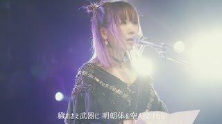 オリオン座 大森靖子TOKYO BLACK HOLE TOUR 2016 10 15 仙台MACANA