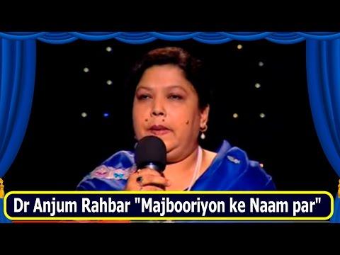 Dr Anjum Rahbar