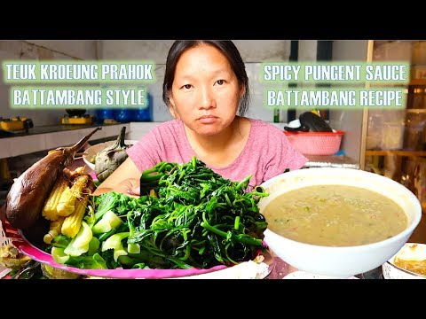 How to Make TEUK KROEUNG Battambang Style | SPICY PUNGENT SAUCE