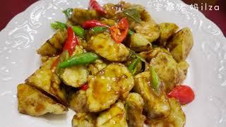 중국 전통 요리 가지볶음 쉽게 만들기 중국가정식요리 红…