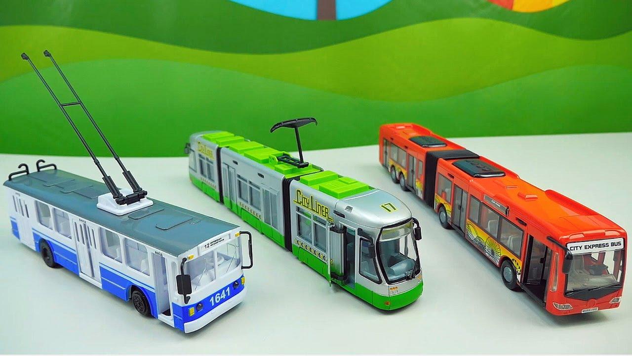 Троллейбус Трамвай Автобус - Видео для ребёнка про городской общественный транспорт