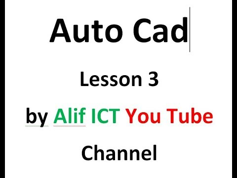 Auto Cad Lesson 3 | Drafting Setting | Alif ICT Free Online Class