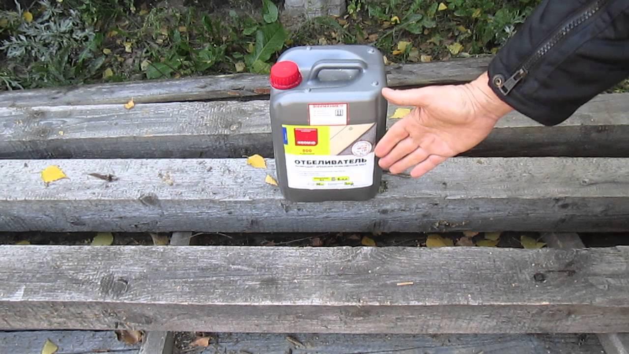 Отбеливатель для древесины с ускорителем. - YouTube