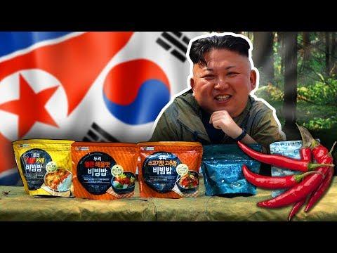 Обзор ИРП Корейской