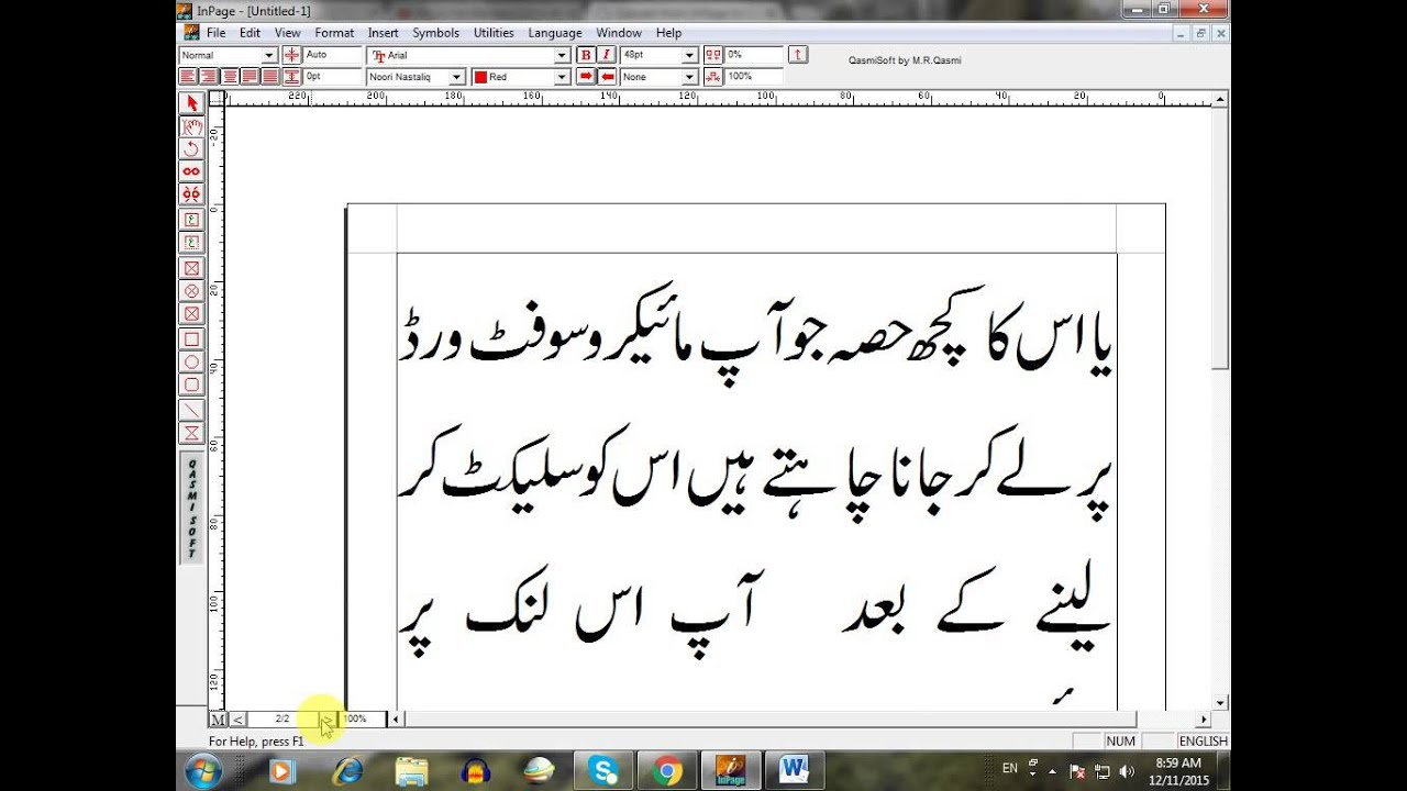 How To Convert Urdu Inpage Text And Paste Ms Word Youtube
