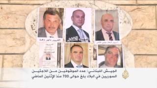 إيقاف 412 سوريا لدخولهم الأراضي اللبنانية سراً