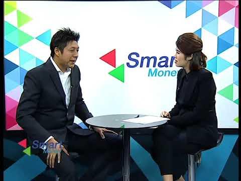 """Smart Money ช่วงที่ 2 """"Set Scope เทคโนโลยีเสริมศักยภาพ ยุค Digital 4.0"""" / 5 ก.ย. 60"""
