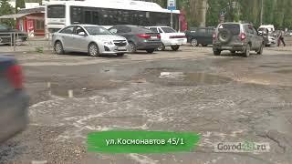 По каким улицам не стоит ездить липчанам: улица Космонавтов