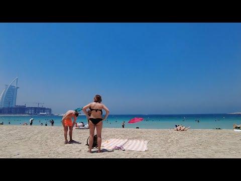 【4K】DUBAI Umm Suqeim Beach, with the best view of Burj Al Arab, United Arab of Emirates