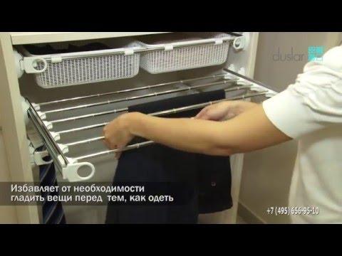 Внутренее наполнение шкафа-купе  - удобная брючница