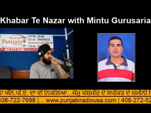 KTN May 16 2018 Mintu Gurusaria Morning