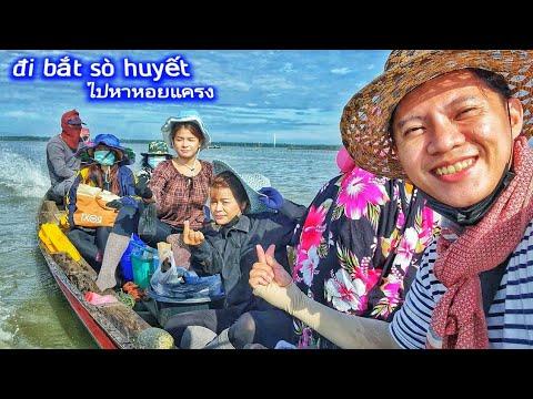 Lần Đầu Cùng Gia Đình Vợ Thái Lan Trải Nghiệm Cuộc Sống Biển | สัมผัสชีวิตใต้ท้องทะเลในประเทศไทย ไทย
