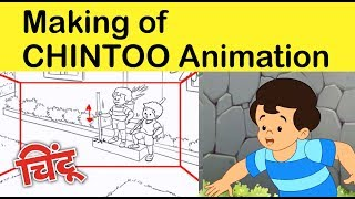 Making of Chintoo Animation films