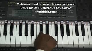 lag-ja-gale---piano-tutorials
