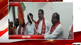 बीजापुर एन.एस.हीरेमठ ने थामा बीजेपी का दामन tv24