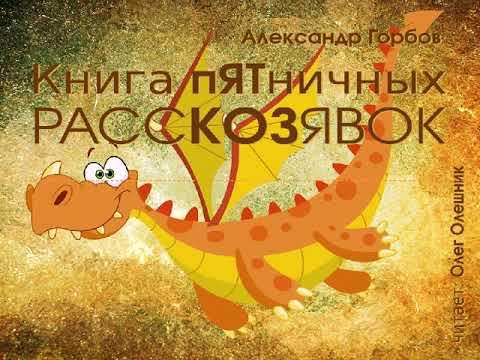 Gps-навигаторы в интернет-магазине дешевле нет, купить gps-навигаторы по лучшим ценам с гарантией: ☎ (057)7-840-840 доставка по харькову, киеву, одессе, днепру, донецку, львову и другим городам украины.