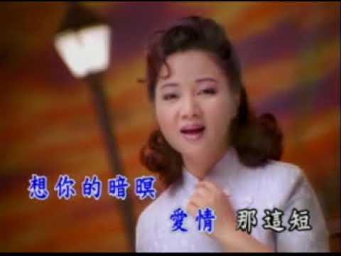 AI CHENG THI TO CHUE   PAI PING PING   HOKIAN