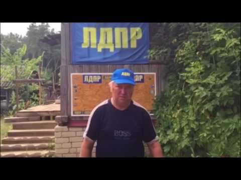 Правозащитник Юрий Попов обратился к Владимиру Жириновскому