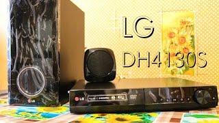Огляд розпакування домашнього кінотеатру LG DH 4130S