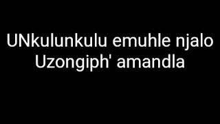 Sjava ft Mlindo the Vocalist - Egoli lyrics