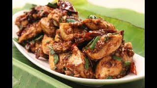 Fiery Pepper Chicken | Sanjeev Kapoor Khazana