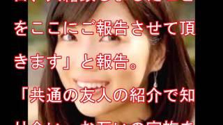 ミュージカル女優の新妻聖子(36)が6月15日、一般男性との結婚を...