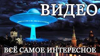 Таинственные и Загадочные Места Москвы(, 2017-12-05T20:01:26.000Z)
