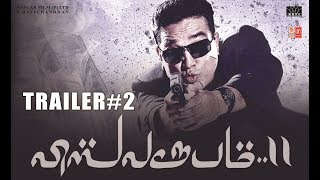 Vishwaroopam 2 (Tamil) Trailer  || Vishwaroopam II || Kamal Haasan || Ghibran