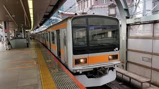 中央線209系 東京発車