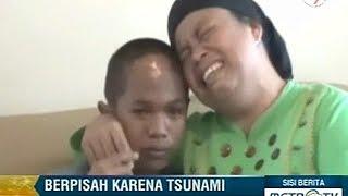 Мальчик, унесенный цунами, нашелся через 10 лет (новости)