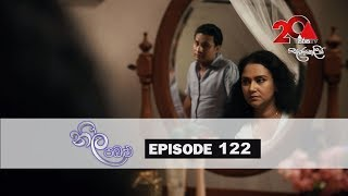 Neela Pabalu | Episode 122| 30th October 2018 | Sirasa TV Thumbnail