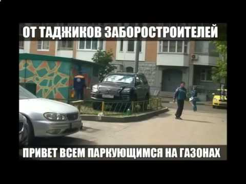 Ютуб Пьяные приколы-голая, пьяная девушка - YouTube - 13