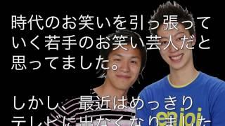 はんにゃ金田さんが、最近テレビにませんね。 リズムネタ『ズクダンズン...