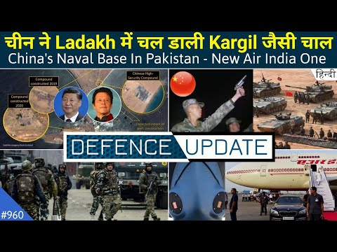 Defence Updates #960 - China Kargil Plan, New Air India One, China's Naval Base In Pakistan