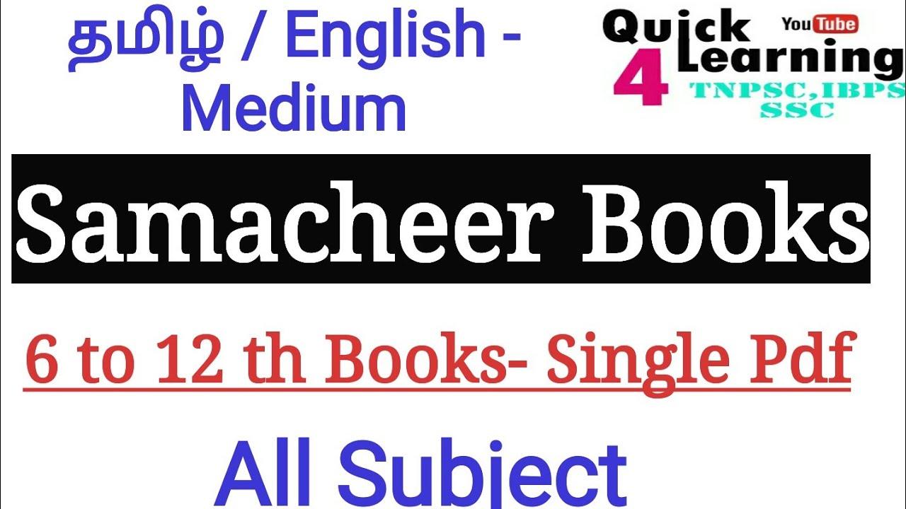Book pdf tnpsc