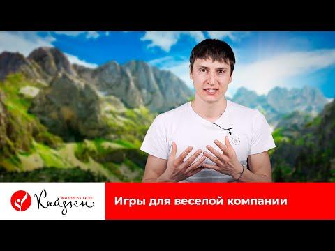 Веселый отдых на природе )))))))