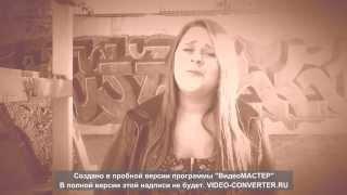 Сover Yana Ivashko (Adele - Someone like you)