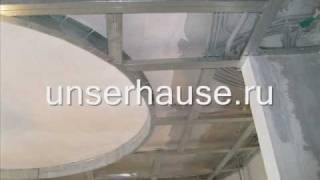 Как смонтировать подвесной потолок из гипсокартона своими руками(, 2009-09-26T09:41:03.000Z)