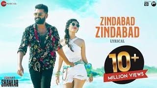 Zindabad Zindabad Lyrical iSmart Shankar Ram Pothineni Nidhhi Agerwal & Nabha Natesh