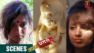 Tejaswi Appoints A Mystical Maid at Home   Chocobar Horror Movie   Navdeep   Tejaswi Madivada   RGV